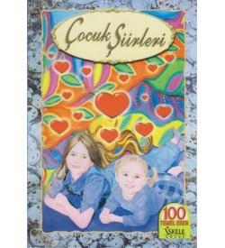 Çocuk Şiirleri  İskele Yayıncılık