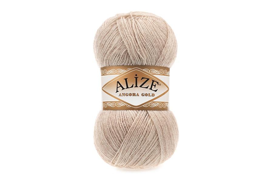 Alize Angora Gold Sis-543