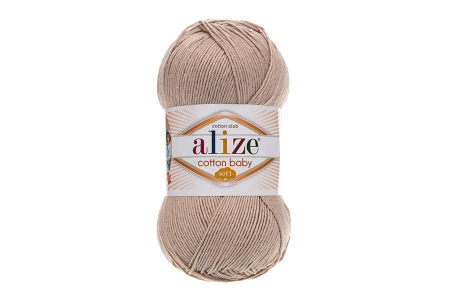Alize Cotton Baby Soft Taş-543