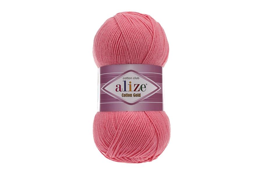 Alize Cotton Gold Şeker Pembe-33