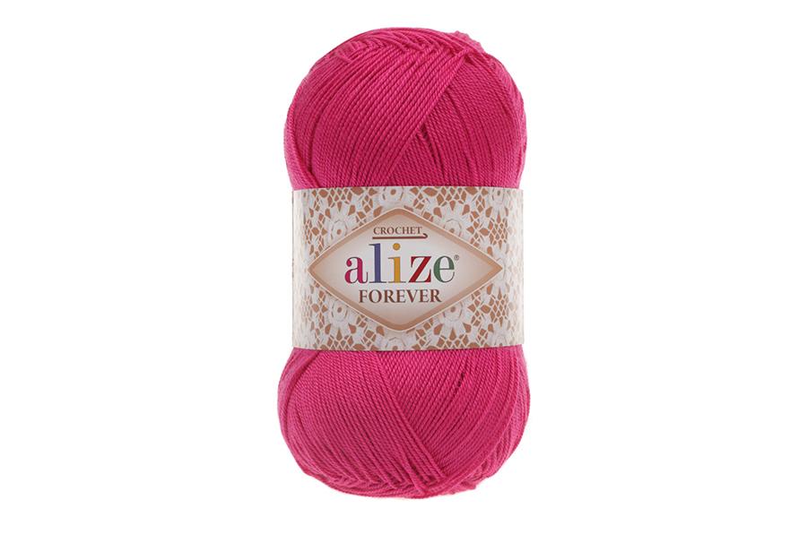 Alize Forever El Örgü İpi Dalya-149