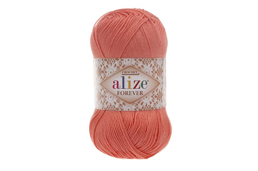 Alize Forever El Örgü İpi Mercan-619