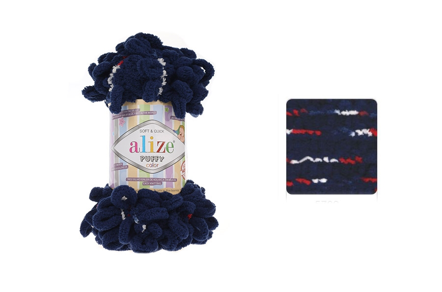 Alize Puffy Color 5702