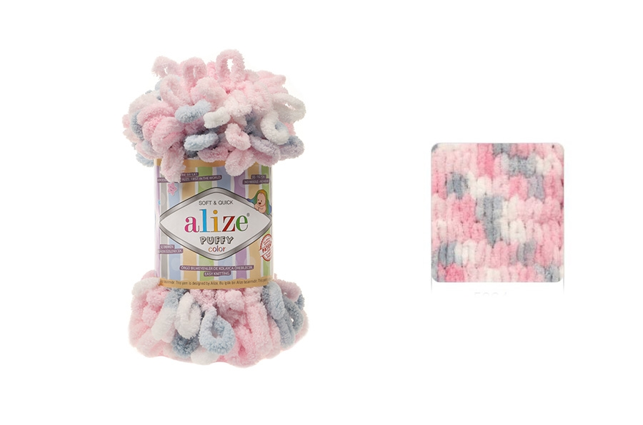 Alize Puffy Color 5864