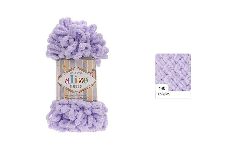 Alize Puffy Lavanta-146