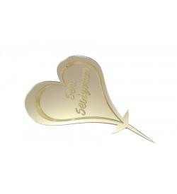 Kalp Figürü Altın Sarısı Pleksi Ayna