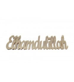 Elhamdulillah Yazılı Altın Sarısı Pleksi Ayna