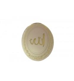 Allah Lafzı Altın Sarısı Pleksi Ayna 06