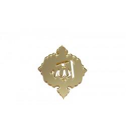 Allah Lafzı Altın Sarısı Pleksi Ayna 02