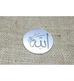 Allah Lafzı Pleksi Ayna 06