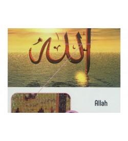 Collection Dart Elmas Nakışı Taş Yapıştırma Allah Lafzı DE889